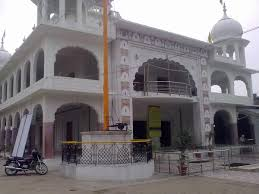 gurdwara sri bal lila maini sahib discover sikhism