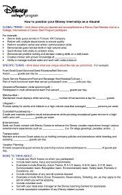 research papers child care resume templates information technology