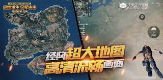 pubg mobile tencent teasing playerunknown s battlegrounds for android