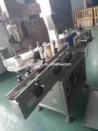 metal label printing machine metal label printing machine