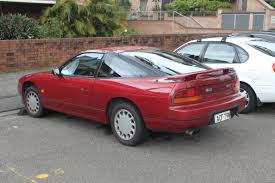 custom nissan 200sx file 1994 nissan 200sx s13 coupe 22644060403 jpg wikimedia