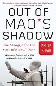 society china shadow out of mao s shadow book by philip p pan official publisher