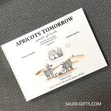 popular arabic sayings apricots tomorrow arabic proverbs u2013 saudi gifts
