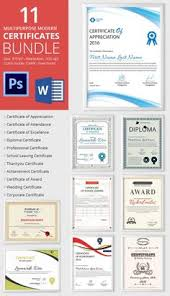 certificate template powerpoint 2010 powerpoint template