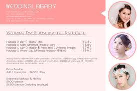 wedding makeup packages weddinglababy 2018 price list