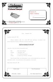template undangan haul 24 images of template undangan helmettown com