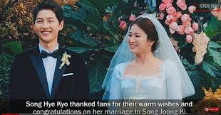 wedding wishes korean korean song hye kyo and song joong ki spotted in spain k