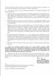no objection certificate india format application for seeking