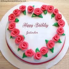 happy birthday birthday wishes for jatinder