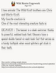 Creative Writing Prompts For Kids Worksheets Different Dog A Simply Beautiful Life Wild Kratts Curriculum