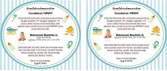 contoh kartu undangan aqiqah aqiqah bandung termurah
