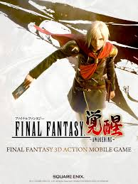 final fantasy awakening hack cheats tips guide real gamers