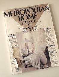 Home Decorating Magazine 80s Vintage Magazine Metropolitan Home Magazine 1985 Home
