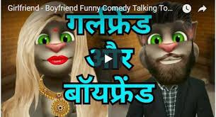 Videos Memes - memes videos archives videooss com