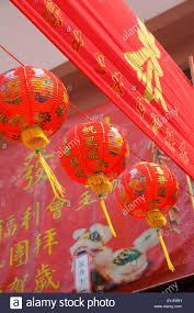 new year lanterns for sale lanterns and new year decorations for sale in stanley
