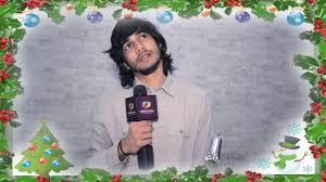 shantanu u0027s christmas gift to alisha youtube