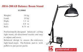studio light boom stand jb16 200ab balance boom light stand photographic studio light stand