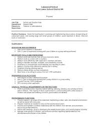 daycare resume exles this is daycare resume substitute resume exle