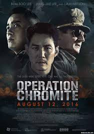 jadwal film box office tahun 2016 nonton movie 21 battle for incheon operation chromite 2016 online