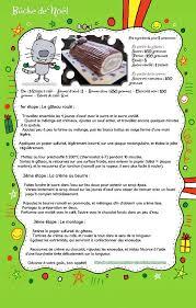 recette cuisine gratuite les 15 meilleures images du tableau recette de cuisine sur