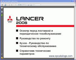mitsubishi lancer 2008 rus repair manual cars repair manuals