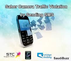 Ministry Of Interior Saudi Arabia Traffic Violation Check Saher Camera Traffic Violation In Saudi Arabia Saudibuzz