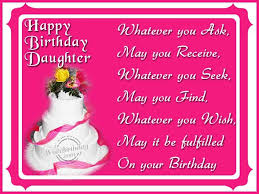 Love Quotes For Daughter by Quotes About Happy Birthday To My Daughter 95 Happy Birthday To