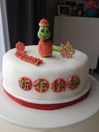 chinese new year cupcakes and cakes inspiration for a new year