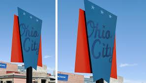 Houston City Flag Asi Houston U2013 Asi Signage