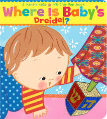 where to buy a dreidel where is baby s dreidel book by katz official publisher