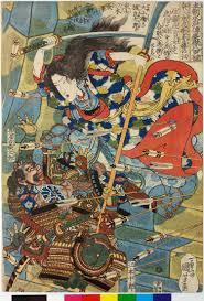 Suikoden World Map by British Museum Izumi No Saburo Tadahira Tsuma Fujinoe 泉三郎忠衡