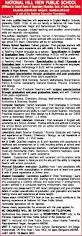 jobs in national hill view public vacancies in national