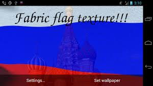Cuban Flag Vs Puerto Rican Flag 3d Russia Flag Live Wallpaper Android Apps On Google Play