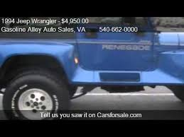94 jeep wrangler for sale 1994 jeep wrangler renegade for sale in winchester va 226