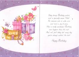 daughter in law birthday cards