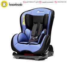 siege auto 0 4 ans baaobaab 2 en 1 bébé convertible voiture siège groupe 0 1 portable
