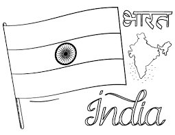 Free India Flag Coloring Page Flag Color Page