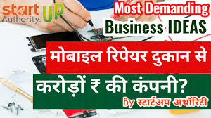 how to start cell phone repair business in india mobile repair