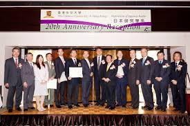 20th anniversary of cuhk department of japanese studies making