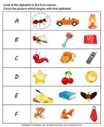 beginning letter sound an words phonics reading phonics and