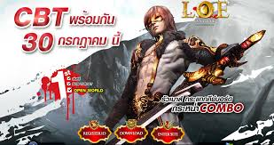 true digital plus brings u0027l o e online u0027 to thailand