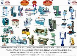 Woodworking Machinery Manufacturers In India by Industrial Engineering Machine Industrial Engineering Machine