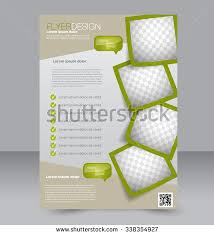 brochure template stock images royalty free images u0026 vectors