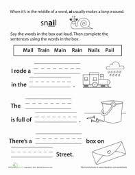 sounding it out ai vowel pair worksheet education com