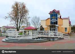 bureau de l at civil région de bureau de bâtiment d état civil senno vitebsk