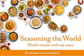 global cuisine kikkoman global website kikkoman corporation
