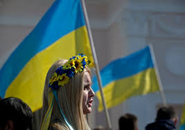 Ukraine Flag Est100 一些攝影 Some Photos Flag In Ukraine 旗