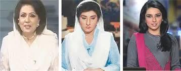 journalists jobs in pakistan newspapers urdu news women in the news newspaper dawn com
