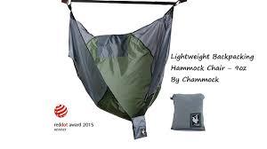 Ultralight Backpacking Chair Chammock Chair Lightweight Backpacking Hammock Chair Youtube