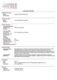Samples Of Resume For Teachers by What U0027s Different About Applying To College As A Homeschooler